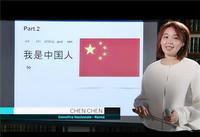 图为在意大利国家电视台及其网络平台播出的初级汉语教学课程视频画面。