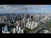 【在习近平新时代中国特色社会主义思想指引下——育新机开新局】提升服务业水平助力中国迈向高质量发展