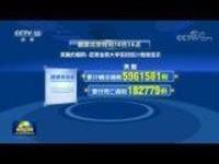 世卫:全球新冠肺炎确诊病例超2482万