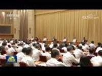 努力建设团结富裕文明和谐美丽的社会主义现代化新西藏——习近平总书记在中央第七次西藏工作座谈会上的重要讲话引发热烈反响