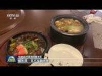 【浪费可耻节约为荣】养成尊重每一粒粮食的好习惯
