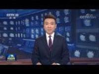 辽宁浙江省委主要负责同志职务调整