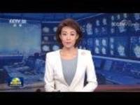 【走向我们的小康生活】北京城市副中心:千年古都新名片