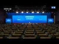 2020年中国国际服务贸易交易会全球服务贸易峰会