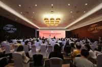 9月5日,中国国际服务贸易交易会数字贸易发展趋势和前沿高峰论坛在国家会议中心举行。(《中国经济周刊》记者肖翔 摄)