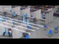 香港特区政府欢送内地核酸检测支援队