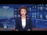 辽宁 上海 广东支援雷神山医院医疗队:同时间赛跑 与病魔较量