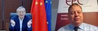 图片由中国驻欧盟使团提供