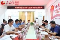 中国电信村级综治中心监控平台正式上线启用