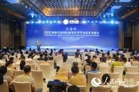 博鳌首届国际康复医学学术技术交流会在博鳌国宾馆举行  人民网海南频道枉源 摄