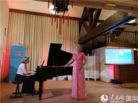 卢森堡钢琴家克申梅尔伴奏、卢森堡女高音歌唱家切斯拉演唱经典歌曲《秋天》、《致月亮》。