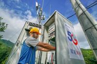 """中国5G建设实现从""""并跑""""到""""领跑""""新跨越(周頔 摄)"""