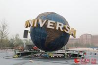 北京环球度假区将于明年春季试运营。人民网尹星云 摄