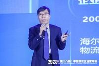 日日顺供应链科技执行董事王正刚在大会上进行分享