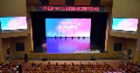 """【视频】""""江中利活杯""""2020人民优选直播大赛江西赛区举行颁奖典礼"""