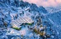 2020年12月23日拍摄的瓦屋山雪景。
