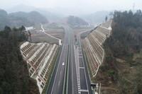这是2020年8月28日正式通车的陕西平利县至镇坪县高速公路(2021年1月5日摄,无人机照片)。