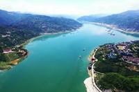 这是2020年5月29日拍摄的位于重庆市奉节县境内的长江瞿塘峡一带景象(无人机照片)。