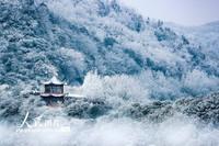 2021年1月8日,银装素裹的华蓥山宛若一幅水墨画。