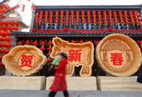 1月13日,游客在山东省青岛市即墨古城游览。