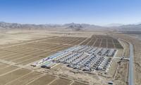 这是1月14日拍摄的西藏日喀则市萨迦县扯休乡嘎吉林村安置点(无人机照片)。新华社记者 孙非 摄