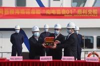 海底电缆运维船交付使用(黄钰翔 摄)
