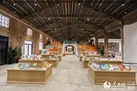 图为桦墅凤凰农家书屋。徐庆摄