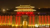 宋夹城门楼挂起红灯笼喜迎春节。刘江瑞 摄
