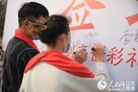 图为活动现场。泗洪县委宣传部供图