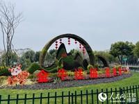 """""""城市客厅""""装扮一新,迎接春节的到来。 建邺区委宣传部供图"""