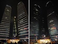 这是一张拼版照片:3月27日拍摄的熄灯前后的上海中心(中)等建筑的对比。新华社记者 王翔 摄