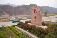 4月1日,汽车在河北省沙河市柴关乡境内的旅游公路上行驶。