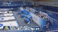 北京冬奧會冰上項目測試活動順利結束