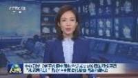 """中辦印發《關于慶祝中國共產黨成立100周年組織開展""""永遠跟黨走""""群眾性主題宣傳教育活動的通知》"""