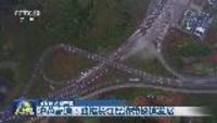 【沿著高速看中國】滬蓉高速:助推長江經濟帶快速發展