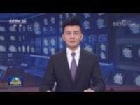 博鰲亞洲論壇2021年年會今天召開