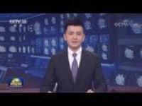 就業穩 活力足 中國經濟韌性強勁