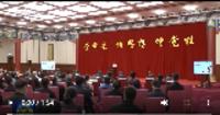 汪洋出席全國政協機關黨史學習教育線下讀書交流活動并講話