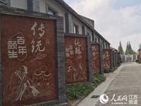 张謇创办的百年颐生酒厂。人民网记者 王继亮摄
