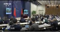 外交部就习近平主席出席领导人气候峰会举行中外媒体吹风会