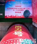 """""""同力号""""盾构机刀盘缓缓转动,南京地铁6号线兴十区间盾构施工阶段开始了。人民网记者王新年摄"""