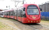 """4月29日,""""青春心向党""""主题列车从巴沟站驶出。"""