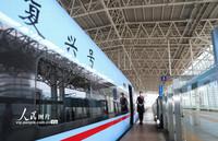 4月30日9时22分,复兴号从海口火车东站发车,这是该型号列车首次在海南环岛高铁上运营。