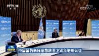 中国国药新冠疫苗获世卫紧急使用认证