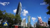 深圳构建全过程创新生态链