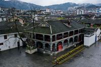 这是2021年1月26日拍摄的遵义会议会址(无人机照片)。新华社记者 欧东衢 摄