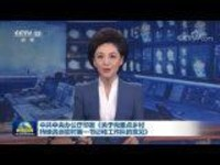 中共中央办公厅印发《关于向重点乡村持续选派驻村第一书记和工作队的意见》