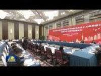 学习宣传贯彻习近平新时代中国特色社会主义思想研讨会暨党史学习教育高端论坛在沪举行