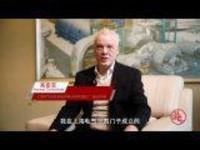 高查克:我的孩子正在学习汉语和中国文化,这对他的未来大有帮助 | 百年大党-老外讲故事(37)