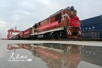 2021年5月20日,开往哈萨克斯坦阿拉木图的班列从中铁联集武汉中心站驶出。